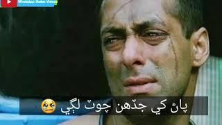 Sindhi WhatsApp Status Videos || Sad 😭 || Sindhi Songs ||