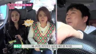 하숙집 딸들 - 박시연, 박나래의 음식 이야기에 환호성 '작렬'. 20170328