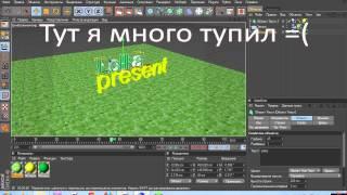 getlinkyoutube.com-Туториал: Как создать интро для видео!  (INTRO)