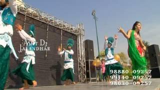 getlinkyoutube.com-Amit Dj Jalandhar 12