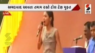 getlinkyoutube.com-Girl Questions PM Narendra Modi || Patidar Maha Rally Live Updates || Sandesh News