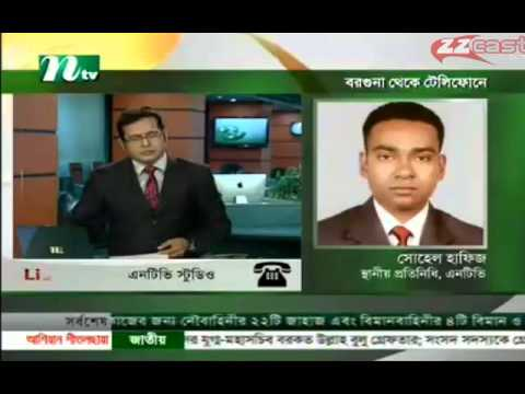 16 May 2013 Bangladesh cyclone full coverage NTV 0330Morning News