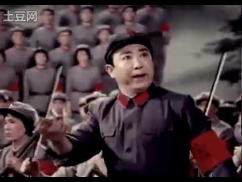 Red Communist