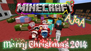 getlinkyoutube.com-[Minecraft Wasteland] : Merry Christmas 2014 (By.AjaA)