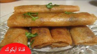 getlinkyoutube.com-بوراك باللحم المفروم شهي ورائع المذاق اكلات رمضان 2016