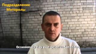 getlinkyoutube.com-Нацистам нравится издеваться над пленными и гражданскими в Краматорске