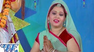 HD हे गंगा मईया - Bam Lahri | Anu Dubey | Bhojpuri Kanwar Bhajan 2015