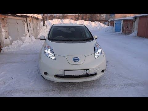 Nissan Leaf(Ниссан Лиф). Советы для будущих владельцев.Может кому то пригодится.