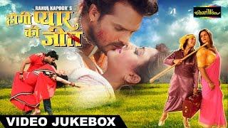 getlinkyoutube.com-HD Hogyi Pyar Ki Jeet - होगी प्यार की जीत | Bhojpuri Hot Video Song 2016