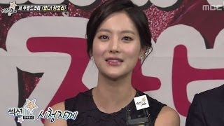 getlinkyoutube.com-Section TV, New TV Drama Jang bori #22, 새 드라마 왔다! 장보리 20140406