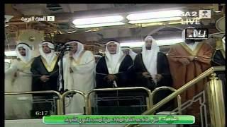 getlinkyoutube.com-مؤذني الحرم النبوي صلاة العيد .