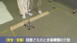 getlinkyoutube.com-2016-2017介護福祉士実技試験対策DVD平成28年第28回