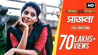getlinkyoutube.com-Sajna (Bojhena Shey Bojhena) (Bengali) (Full HD) (2012)