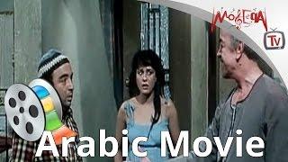 getlinkyoutube.com-فيلم الفرن لـ يونس شلبي - معالي زايد - عادل ادهم