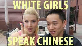 getlinkyoutube.com-White girls who speak Chinese (WYA #7)