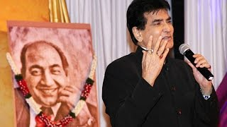 BRD Films Tribute To Mohd. Rafi | Jeetendra & Pankaj Udhas