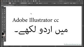 how to write urdu, arabic and Persian in Adobe Illustrator CC 2017?