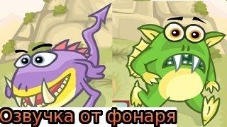 getlinkyoutube.com-Флеш игры, Лазерная пушка 3 набор уровней, Озвучка от фонаря