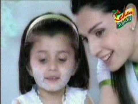 Dettol Soap Mahnoor Baloch - Pakistani Tv Commercial