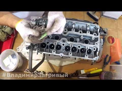Сборка клапанов 16ти клапанной ГБЦ от Opel Zafira 1.6 Ecotec шаг за шагом