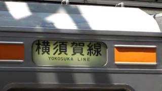 【長い回転】東海道線211系方向幕回転