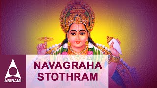 Navagraha Stotram - Prarthana for all Nine Planets - Sanskrit Slokas