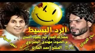 getlinkyoutube.com-الرد البسيط صباح الفريداوي حسين المرياني نوارس 2015 - صفكات اعراس 2015