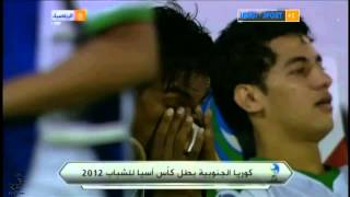 getlinkyoutube.com-موثر احمد عباس لاعب منتخب شباب العراق