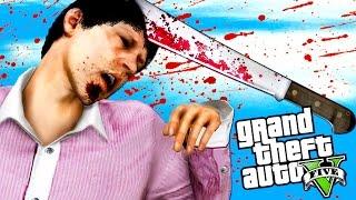 getlinkyoutube.com-GTA 5 HOW TO GET AWAY WITH MURDER!! | GTA 5 Slasher Adversary Mode | GTA 5 Funny Moments & FAILS