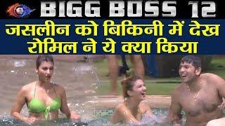 Bigg Boss 12: Jasleen Matharu wears GREEN BIKINI; This is how Romil Chaudhary reacted | FilmiBeat width=