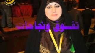 getlinkyoutube.com-المذيعة : انسجام الغراوي .. تواضع وابداع وتفوق .!