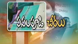 getlinkyoutube.com-Pasalapudi Saree Weavers | Hello Ladies | Vanitha TV