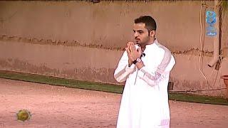 getlinkyoutube.com-سبب انسحاب محمد العبدالله من البرنامج | #زد_رصيدك14