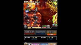 getlinkyoutube.com-サムライキングダム 討伐戦 神級 71〜75層(最下層)