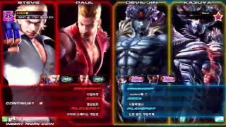 getlinkyoutube.com-Tekken Tag 2 Unlimited Qudans (Devil Jin/Kazuya) vs Hao (Feng/Jin)