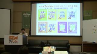 getlinkyoutube.com-書展2013:初小中英文默書速成法