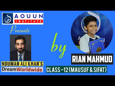 Dream Course (Class -12) MAUSUF & SIFAT
