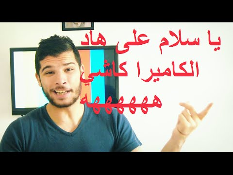 UNE caméra cachée étrange! // أغرب كاميرا خفية في رمضان 2016 // MISTER LYES