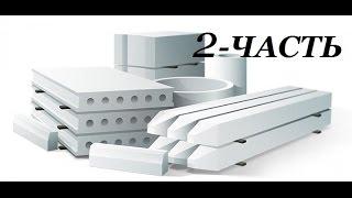 getlinkyoutube.com-Домашняя Технология литья бетона