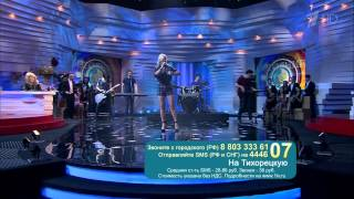 """getlinkyoutube.com-Филипп Киркоров """"Без меня"""", """"ДОстояние РЕспублики"""" 19.04.2013"""