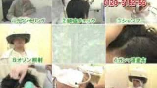 getlinkyoutube.com-CM紹介