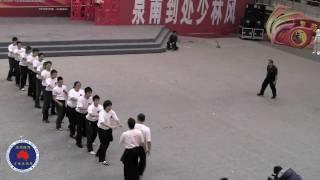 Đẳng cấp khí công Trung Quốc