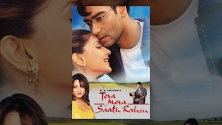 Tera Mera Saath Rahen | Ajay Devgan, Sonali Bendre | Bollywood Hindi Full Movie