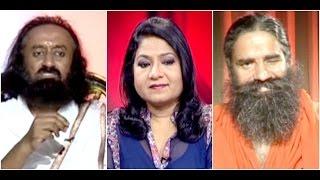 getlinkyoutube.com-Sri Sri Ravi Shankar | Baba Ramdev | Aamne-Samne | Anurradha Prasad