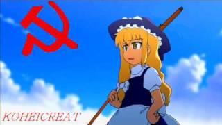 民族ボリシェヴィキ革命 イルミナティポップンの部屋 - YouTube