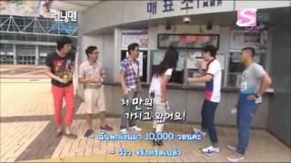 getlinkyoutube.com-Thaisub รันนิ่งแมน   เจสสิก้า SNSD , นิชคุณ 2PM Ep1 1 8