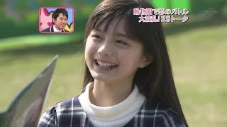 getlinkyoutube.com-子役恋物語15 紺野彩夏 Cut