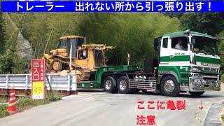 getlinkyoutube.com-ハヤタニ重機    低床トレーラー 重機搬出