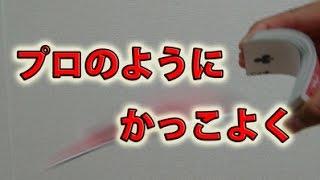 getlinkyoutube.com-マジック 種明かし カードスプリング 簡単だけどウケる