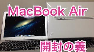 getlinkyoutube.com-やっときた!MacBook Air13インチ開封